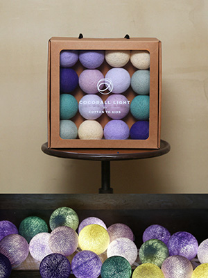 cocoball light_ rustic lavender