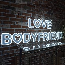 LED사인제작 : BODY FRIEND
